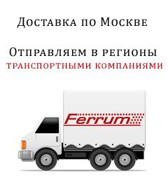 Картинка доставки
